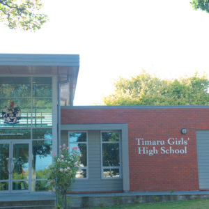 Basis - Timaru Girls High School_4