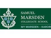 Samuel Marsden Collegiate Crest